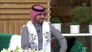 Download أم مشعل سيدة سعوديه تُهدي الإمارات أكبر علم مصنوع من السدو في اليوم الوطني الإماراتي 48 Video