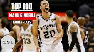Download Manu Ginobili top 100 plays Video