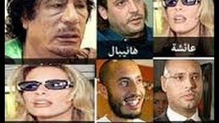 Download تقرير كامل ومفصل حول مصير أبناء القذافي Video