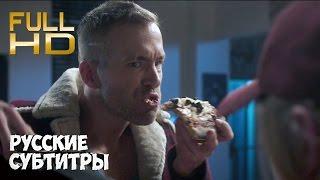 Download Wade Wilson - pizza boy | Deadpool Video