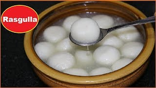 Download केवल दूध से बनाएं स्वादिष्ट रसगुल्ले | Rasgulla Recipe | How to Make Chenna Rasgulla Video