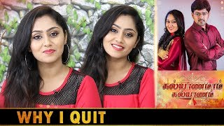 Kalyanamam Kalyanam Serial Kamali(Sreethu Nair) - Interesting