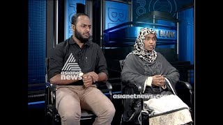 Download Hadiya, Shafin Jahan Interview | Point Blank 14 March 2018 Video