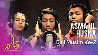 Download Asma Ul Husna TV3 #DaiTV3 Video