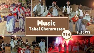 Download Afra7 Aljanoub by R3y طبل غمراسن HD Video
