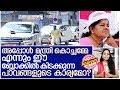 Download മന്ത്രികൊച്ചമ്മ വരുന്നുണ്ടേ... മാറിക്കോ.. മാറിക്കോ.. I About J. Mercykutty Amma Video