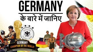 Download जर्मनी देश के बारे में जानिये - Know everything about Germany - Manufacturing Powerhouse of Europe Video