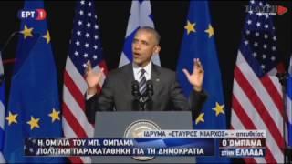 Download Ομιλία παρακαταθήκη του Μπάρακ Ομπάμα για τη Δημοκρατία Video