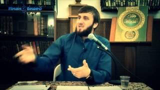 Download Абу Умар - О не читающий намаз..... Video
