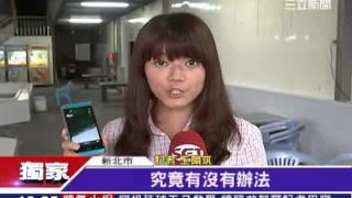 Download 釣蝦偷呷步! 手機視訊丟池裡追蹤│三立新聞台 Video