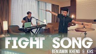 Download Fight Song - Rachel Platten - ONE TAKE! Benjamin Kheng & KHS Cover Video