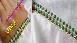 Download سميطة بالعقيق على ثوب جوهرة - راندة الكمام مع أم عمران - randa Video