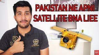 Download Pakistan Made it's own Satellite! [Urdu\Hindi] Video