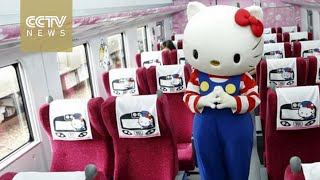 Download Taiwan's Hello Kitty train sets off Video