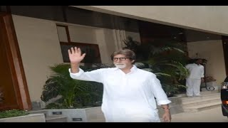 Download Amitabh bachchan house in mumbai Kote turiashvili Video