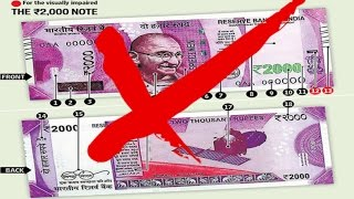 Download Nakli Note of New Rs. 2000 Found in Chikmagalur, Karnataka - HUNGAMA Video