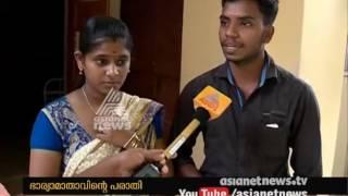 Download Teen alleges police torture in Kozhikode | FIR 1 Dec 2016 Video