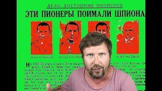 Download Монстр из российского консульства Video