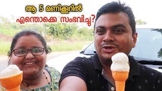 Download ആ 5 മണിക്കൂറിൽ എന്തൊക്കെ സംഭവിച്ചു? How to spend a day in Ernakulam with your friends? Vlog #392 Video