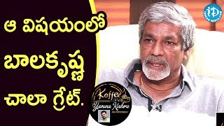 Download S Gopala Reddy About Balakrishna || Koffee With Yamuna Kishore Video