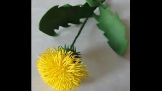Download Цветок одуванчика из ревелюра Ч 1.Flower of a dandelion foamirana Video