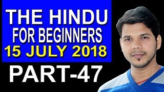 Download 15 JULY 2018 THE HINDU FOR BEGINNERS (PART- 47) Video