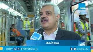 Download وزير النقل يشهد بدء الشتغيل التجريبي للجزء الأول من المرحلة الرابعة للخط الثالث للمترو Video