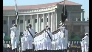 Download Pakistan Navy-94th Midshipmen Commissioning and Short Service Commission(SSC) Passing Out Parade Video