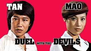 Download Wu Tang Collection - Duel with the Devils Video