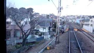 Download Earthquakes and trains. Video