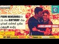 Download Ranajn gives a Hot Kiss for Piumi Hansamali on her 25th Birthday Video