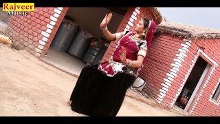 Download मैना मेवाड़ी का डांस नये अंदाज में || म्हारी ब्याण रुपाली || Lateat Rajasthani Song 2019 Video