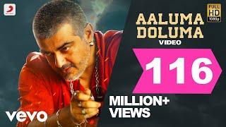 Download Vedalam - Aaluma Doluma Video | Ajith | Anirudh Ravichander Video