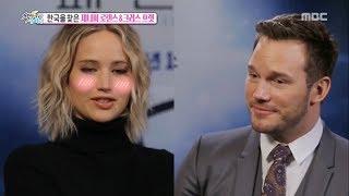 Download Jennifer Lawrence on Intimate Scenes With Chris Pratt Video