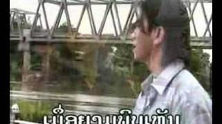 Download ai soaw yang dai Video