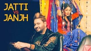Download Jatti Vs Janjh (Full Song) Gurmeet Singh   Latest Punjabi Songs 2017   T-Series Video