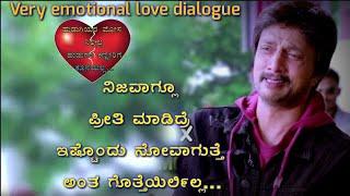 New Kannada Movie Love Feeling Dialogue Scene Very Free Download