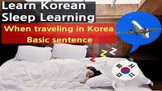 Download Learn Korean While You Sleep / Useful Korean Phrases For Tourist Video