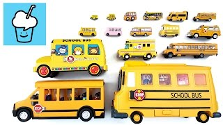 Download School Bus for children kids with tomica トミカ VooV ブーブ 変身 lego playmobil robocar hello kitty snoopy Video
