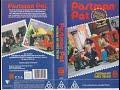 Download Postman Pat Postman Pat Takes The Bus Australian VHS Video