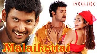 Download Tamil Latest Full Movie 2018 HD || Malaikottai Movie || Vishal, Priyamani, Urvasi, Devaraj || HD Video