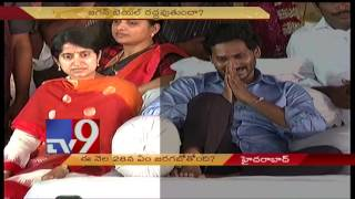 Download Bail or Jail for YS Jagan ? - TV9 Video