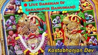 Download Kastabhanjan Dev Salangpur Mandir Hanumanji Aarti - Live Darshan Of Sarangpur Hanumanji Temple Video