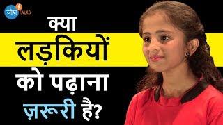 Download शिक्षा है तो भविष्य है | Beti Bachao Beti Padhao | Saleha Khan | Hindi Inspirational video Video
