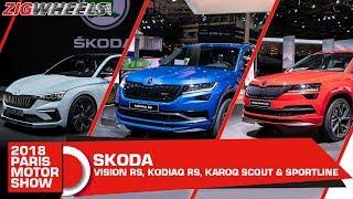 Download Skoda at 2018 Paris Motor Show | Kodiaq RS & Karoq Take The Lead | Zigwheels Video