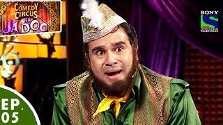 Download Comedy Circus Ka Jadoo - Episode 5 - Jadoo Ke Jhatke Special Video