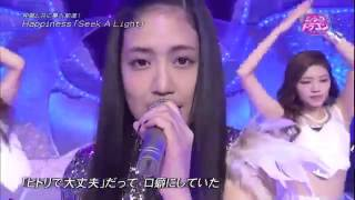 Download Seek A Light / Happiness ミュージックドラゴン Video