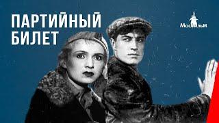 Download Партийный билет (1936) фильм смотреть онлайн Video