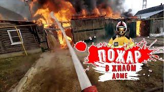 Download Пожар в жилом доме Video