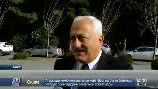 Download Что следует за подписанием Конвенции по правовому статусу Каспия Video